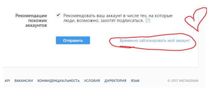 Блог Елены Завьяловой | [Решено] Помогите нам ...